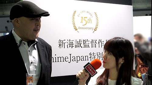 コミックス・ウェーブ・フィルム:インタビュー