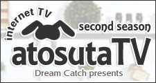 atosuta TV second season