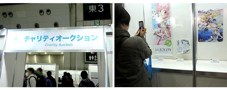 イベントレポートAnimeJapan2014